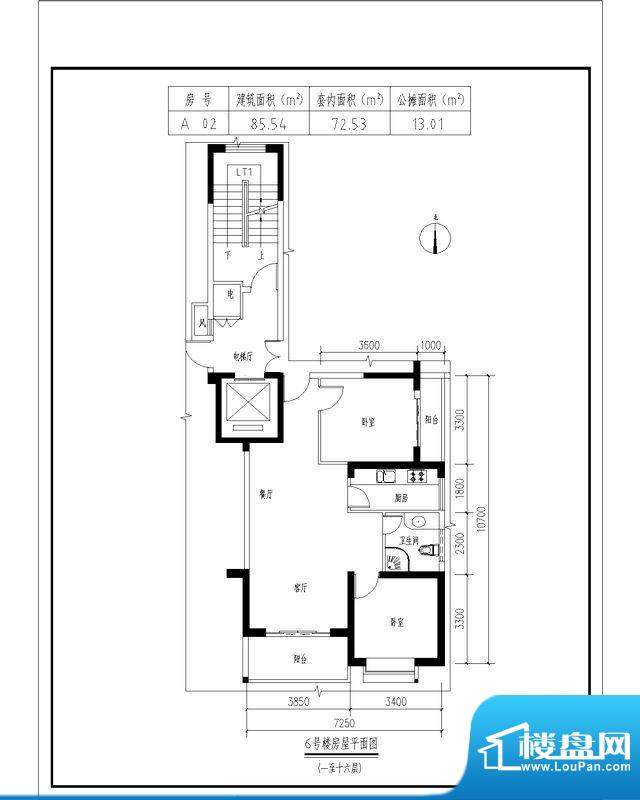 翠玉园新区6#楼A02户面积:85.54平米