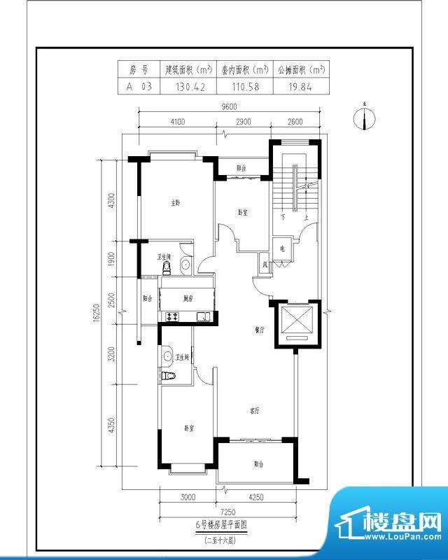 翠玉园新区6#楼A03户面积:130.42平米
