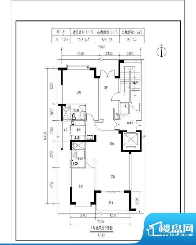 翠玉园新区6#楼A103面积:103.50平米