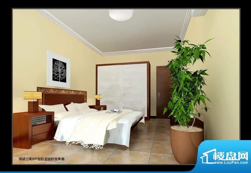 德诚公寓B户型卧室效果图