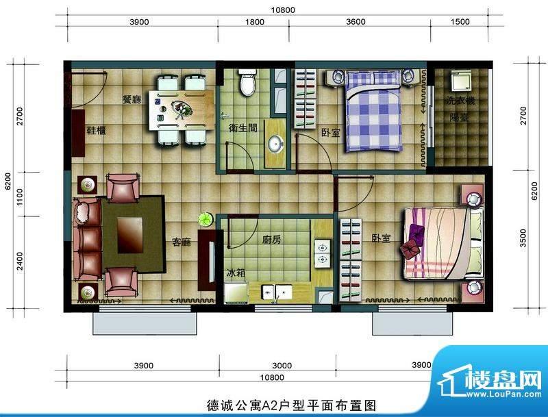 德诚公寓A2户型平面面积:76.88平米