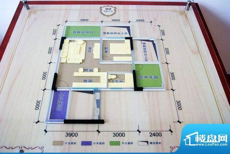 博鳌椰风海岸户型模型图(20111028)