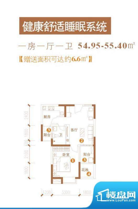水晶公园健康舒适睡面积:55.40平米