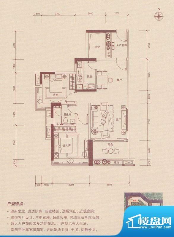 创鸿·南沙一品2栋0面积:81.00平米