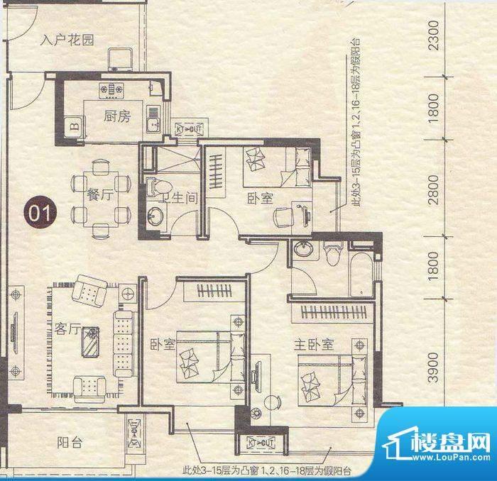 龙光棕榈水岸N19栋0面积:114.00平米