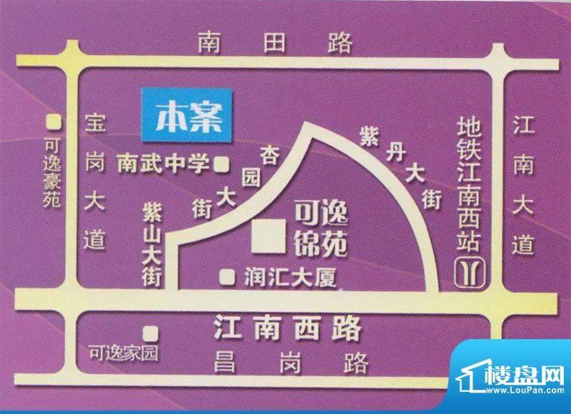 越秀·可逸隽轩交通图