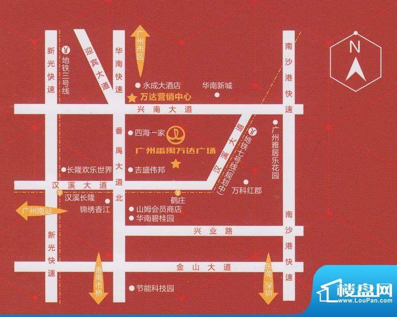 番禺万达广场交通图