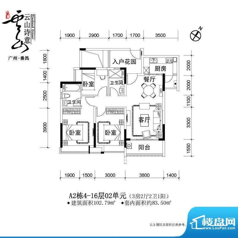 番禺云山诗意A2栋4-面积:102.79平米