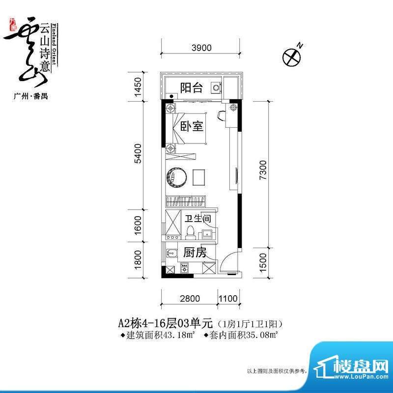 番禺云山诗意A2栋4-面积:43.18平米