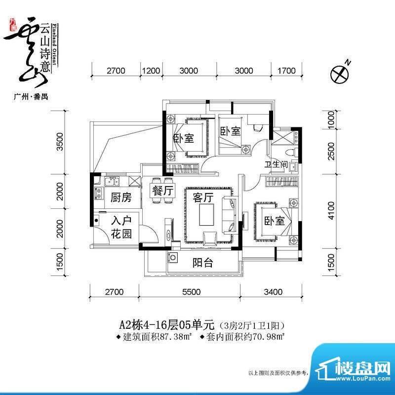 番禺云山诗意A2栋4-面积:87.38平米