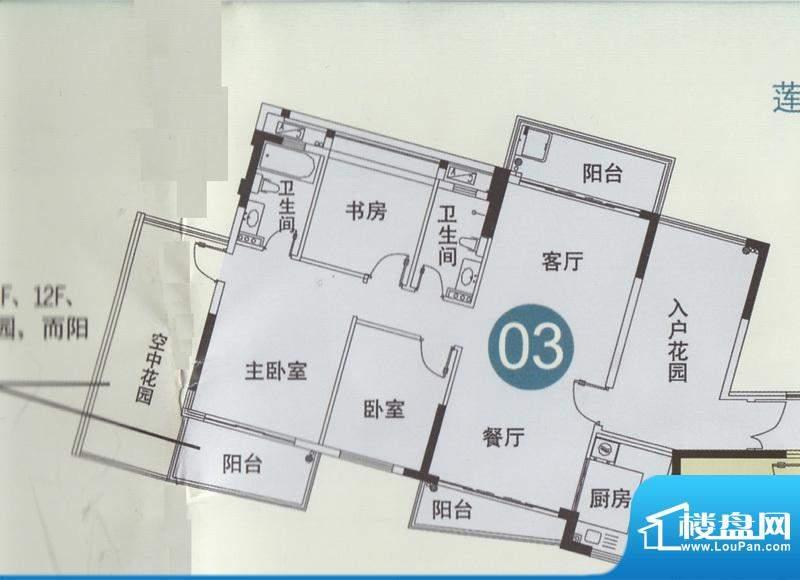 庄士映蝶蓝湾二期12面积:125.00平米