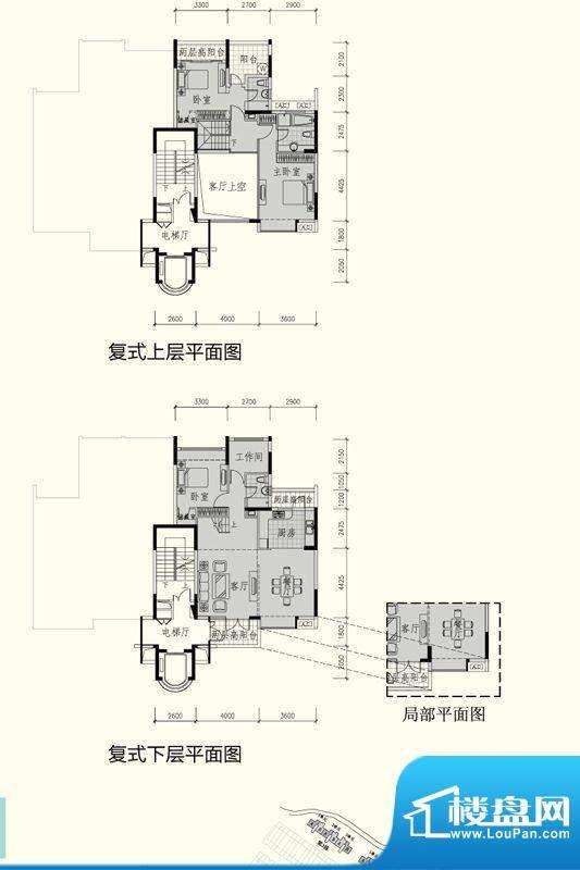 御峰园B户型 4室2厅面积:170.00平米