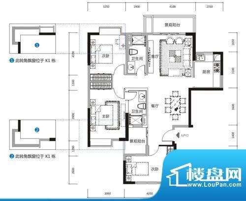 天马河公馆K户型-03面积:127.22平米
