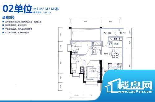 天马河公馆02单位 3面积:95.61平米