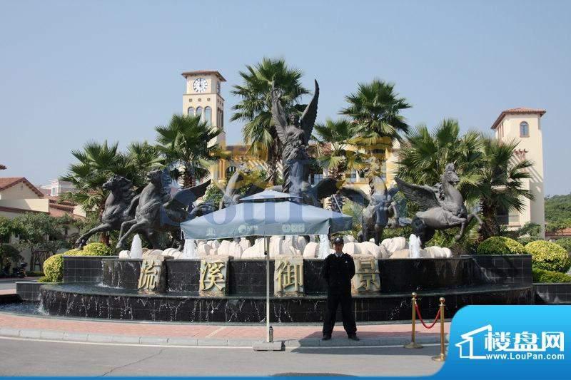 珠光流溪御景小区外景图(2010.12)