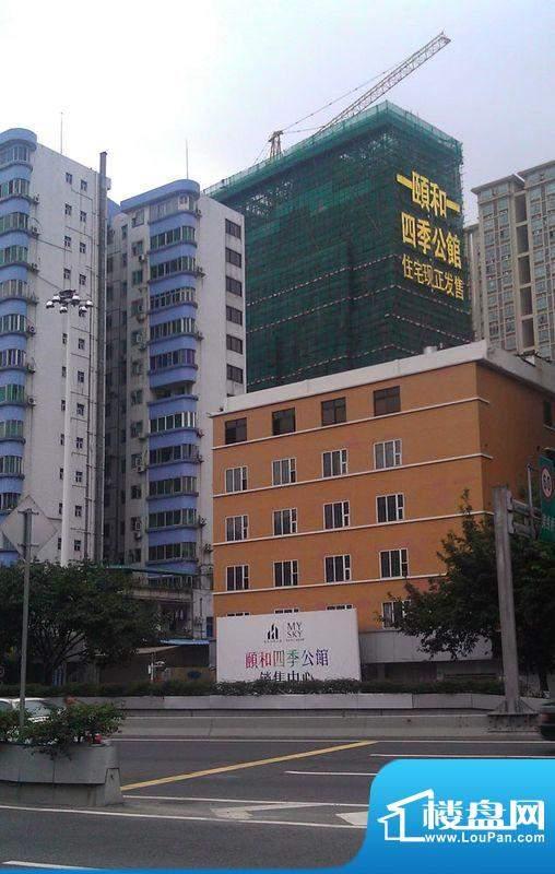 颐和四季CBD酒店实景图