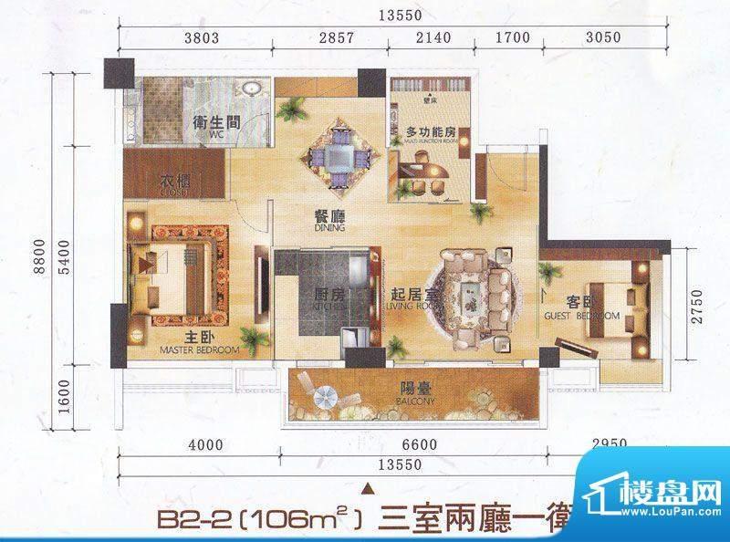 颐和四季CBD酒店B2栋面积:106.25平米