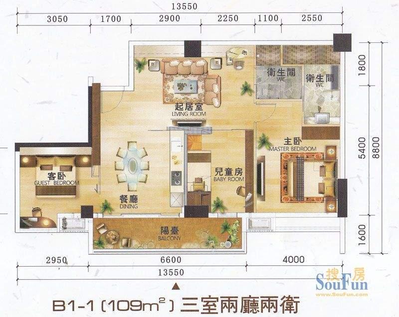 颐和四季CBD酒店B1栋面积:109.88平米