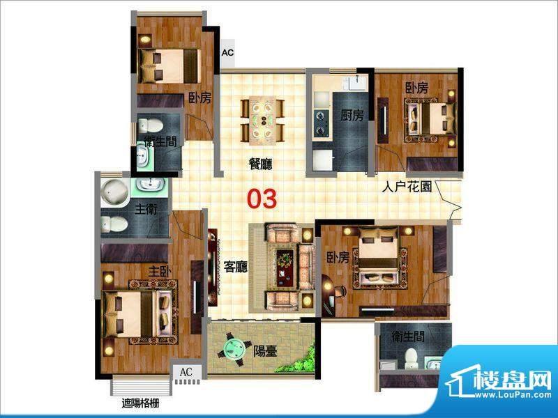 颐和盛世2号楼御景台面积:160.37平米