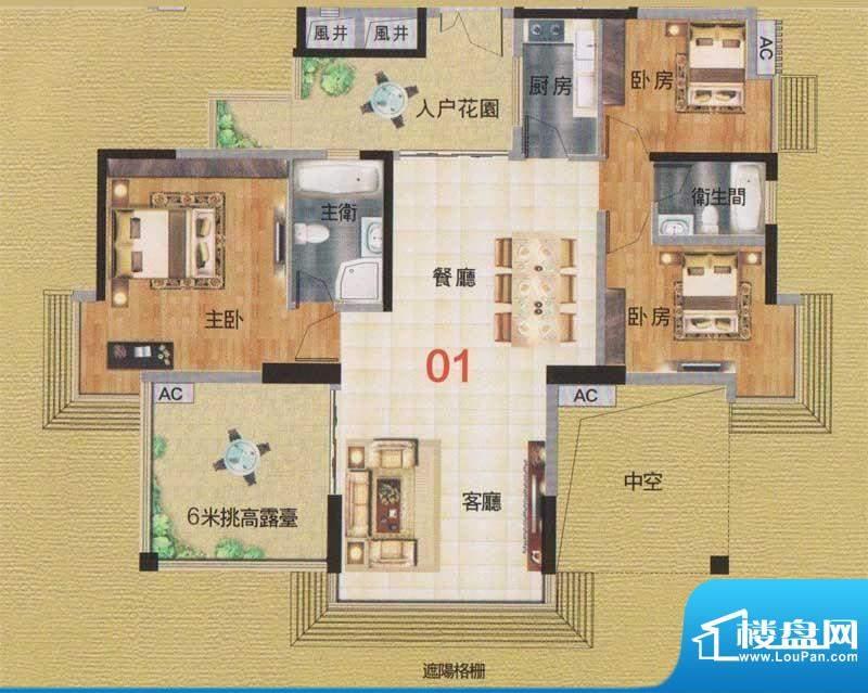 颐和盛世7栋01户型图面积:133.00平米