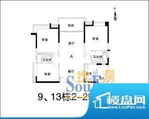 万科兰乔圣菲三房两面积:0.00平米