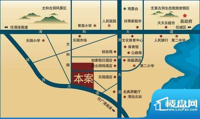中恒公园大地花园交通图