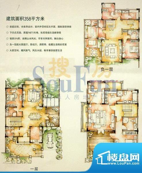 珠江国际城 7室 A户面积:358.00平米