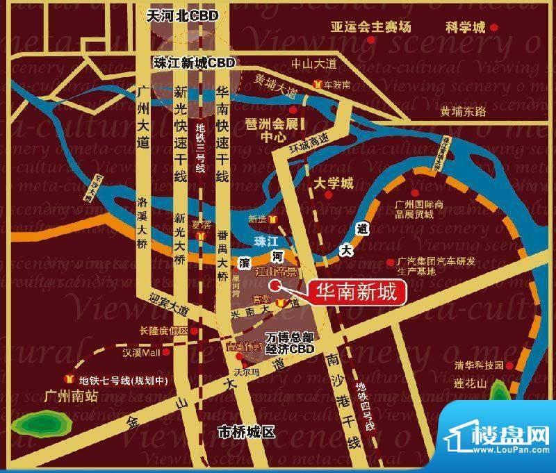 华南新城实景图