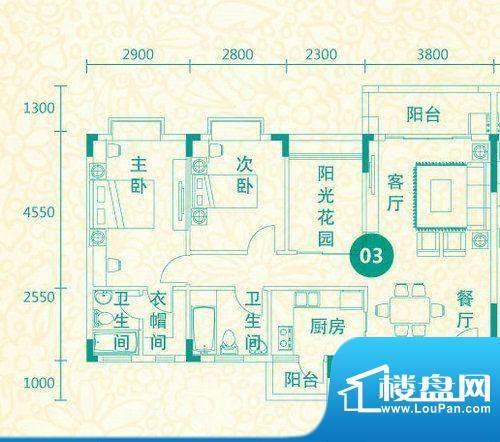 翡翠城14-17栋03户型面积:99.94平米