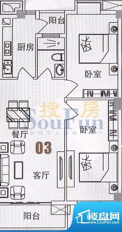 美景国际公寓俊景阁面积:83.83平米