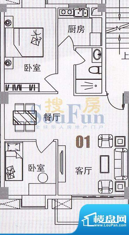 美景国际公寓俊景阁面积:76.56平米
