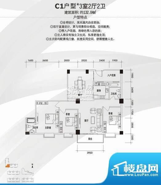 美景国际公寓C1户型面积:120.00平米
