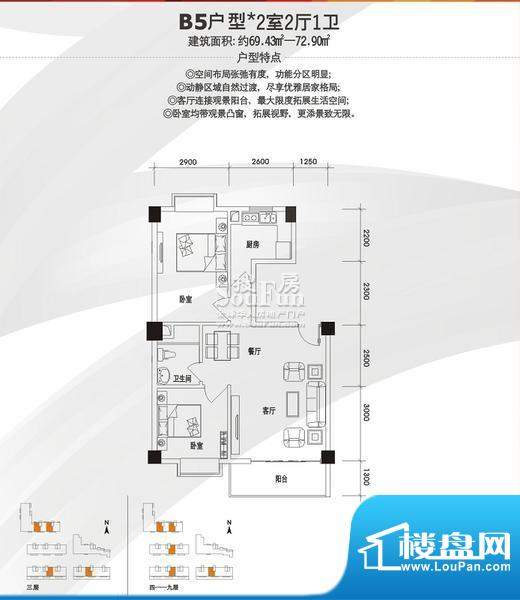 美景国际公寓B5户型面积:120.00平米