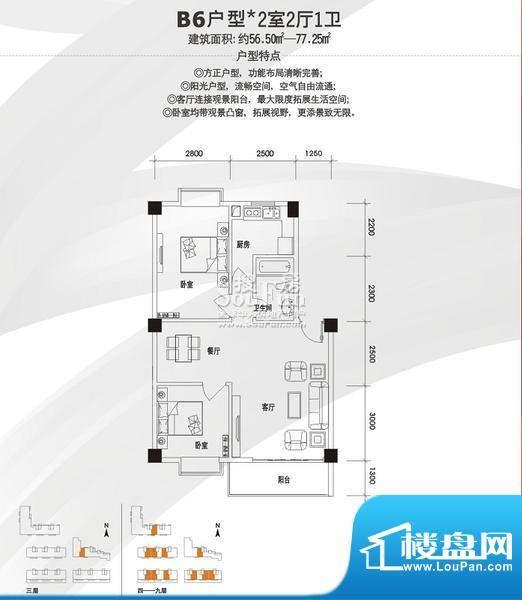 美景国际公寓B6户型面积:120.00平米
