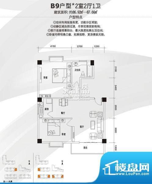 美景国际公寓B9户型面积:120.00平米