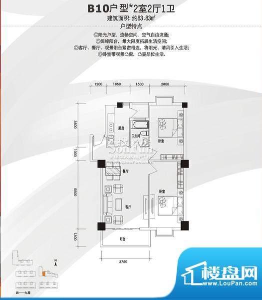美景国际公寓B10户型面积:120.00平米