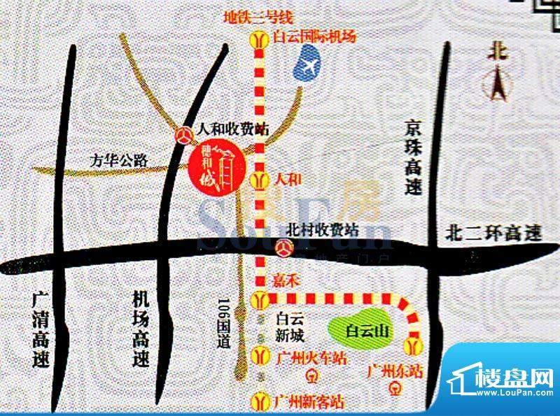 穗和城交通图