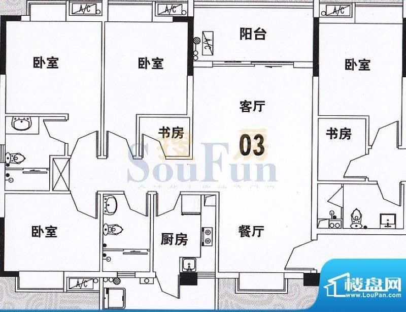 穗和城B座03单元 4室面积:121.76平米