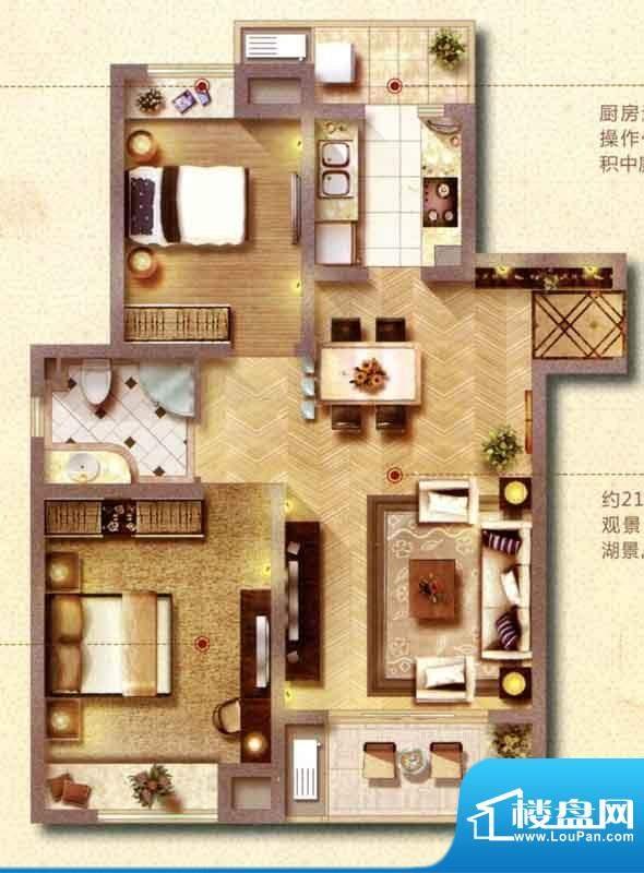 保利家园A户型图 2室面积:88.00平米