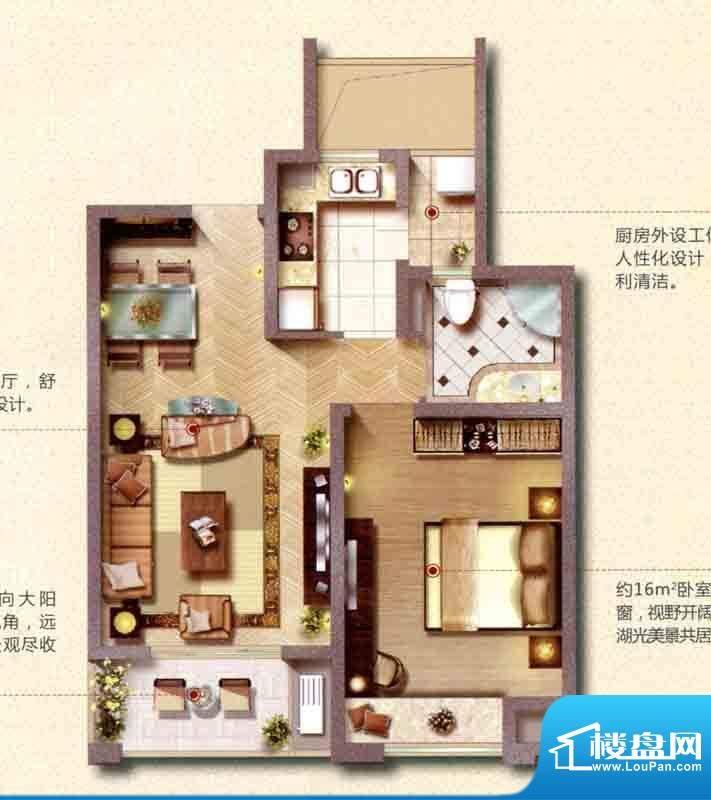 保利家园B户型图 1室面积:68.00平米