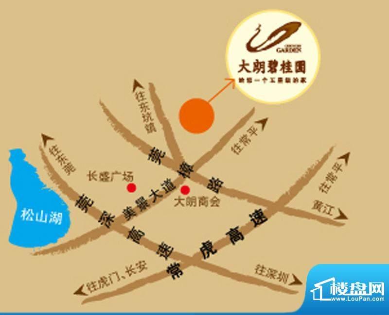 大朗碧桂园交通图