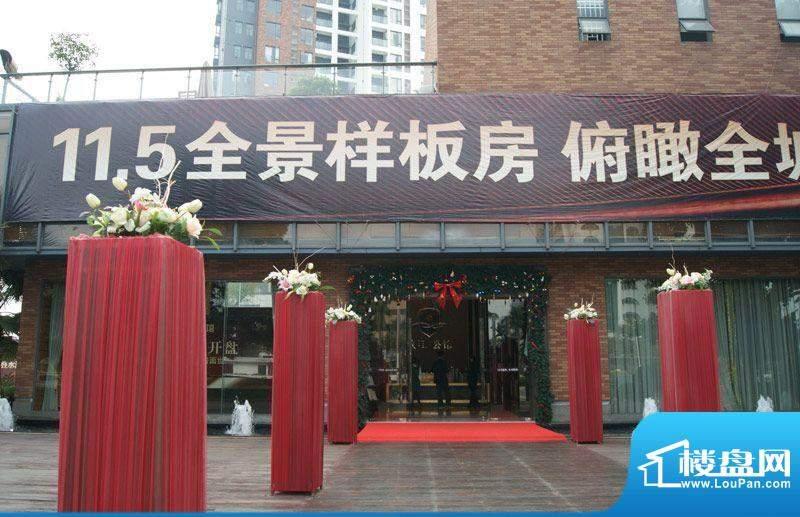 滨江公馆宾仕销售中心外景(2012-07-06