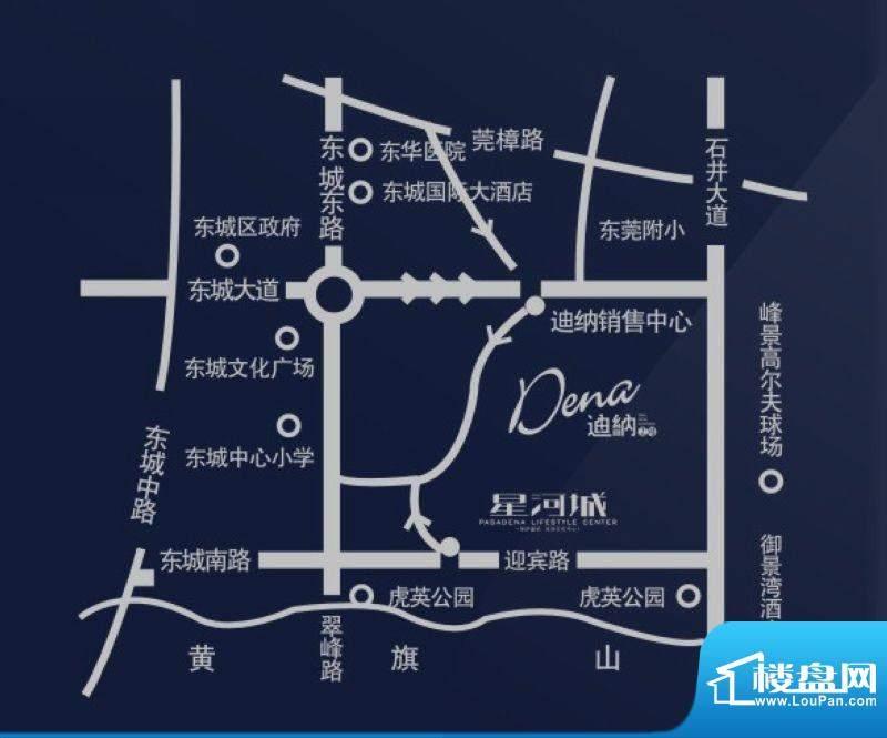迪纳酒店公寓交通图
