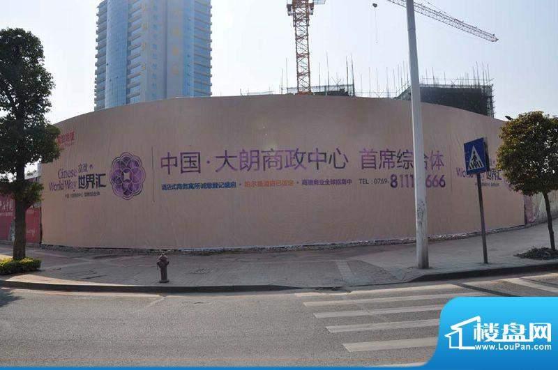 富盈花样年华项目施工围墙 (2012-02-0