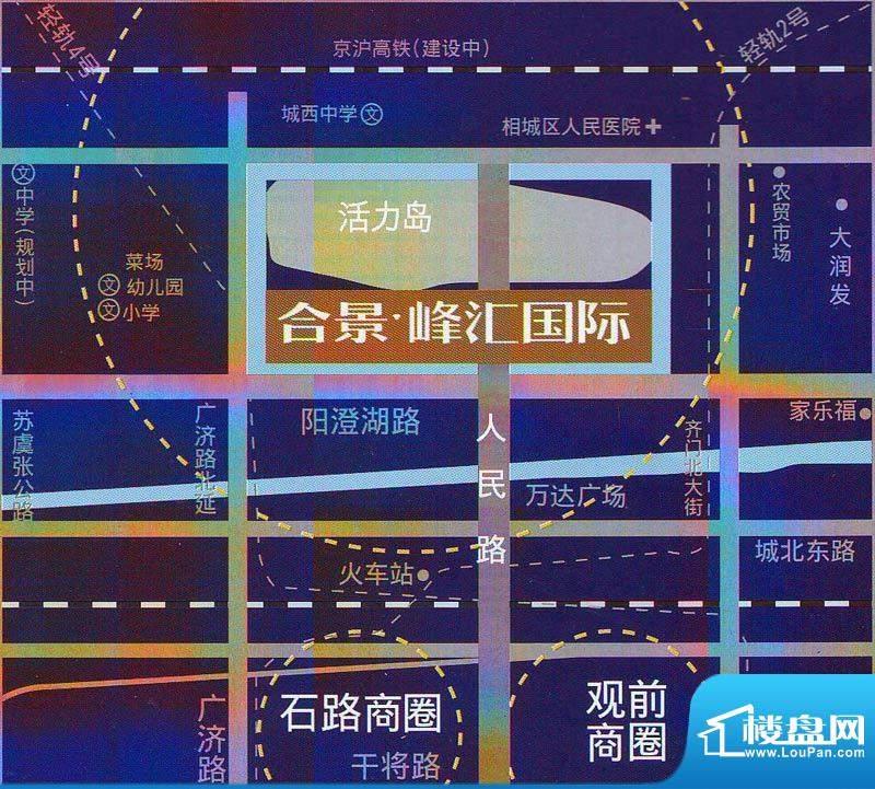 合景峰汇国际实景图