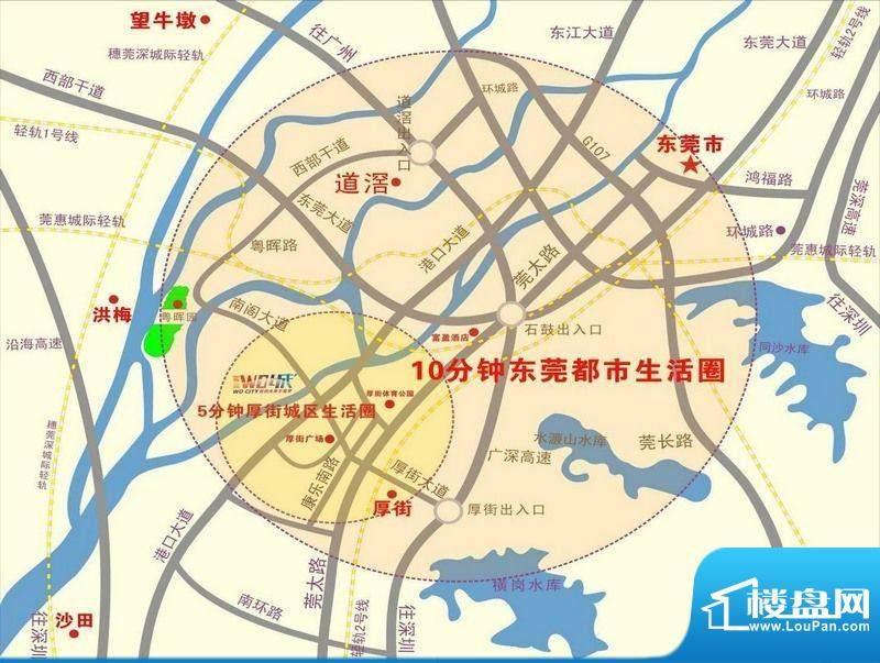 富盈WO城交通图