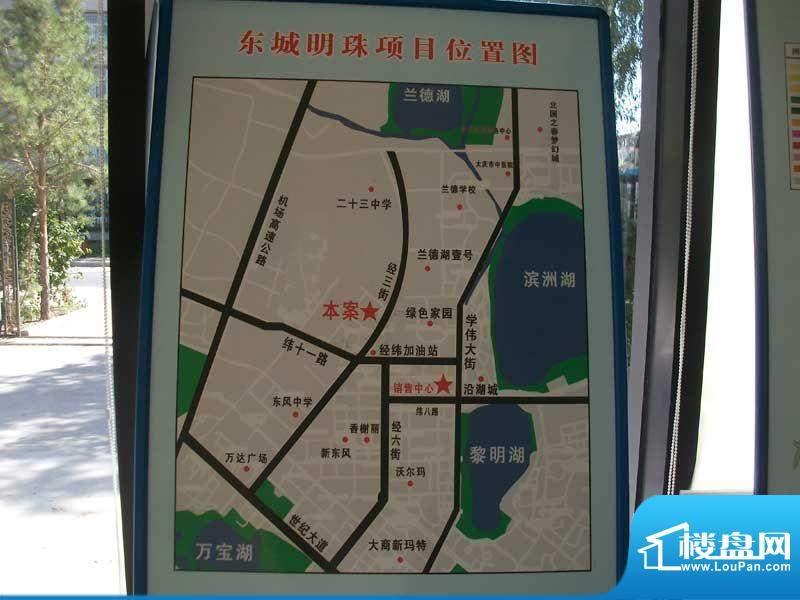 东城明珠交通图