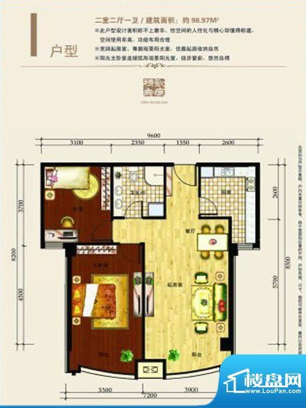 凯德世家户型图 i户面积:98.97m平米