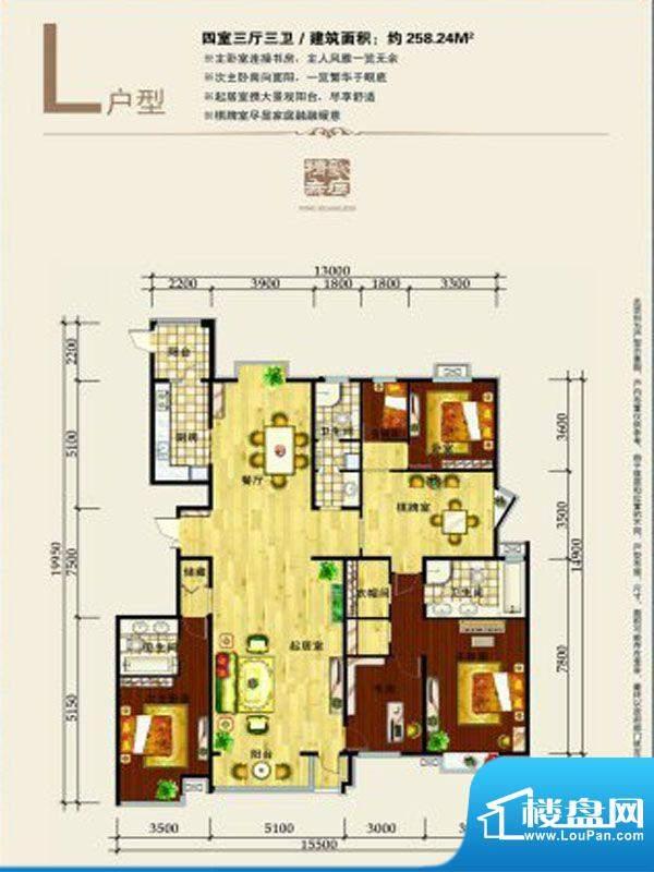 凯德世家户型图 l户面积:258.24m平米