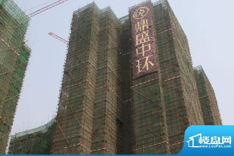 鼎盛中环施工外景图(2011-3-2)